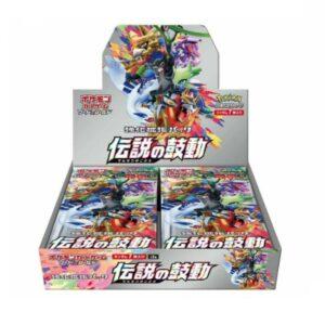 Pokemon TCG Sword & Shield Legendary Heartbeat Booster Box (Japanese) Image
