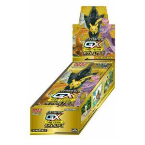 Pokemon TCG Sun & Moon High Class Pack TAG TEAM GX Booster Box (Japanese) Image